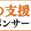10万円。世界一周旅行ならぬ、太平洋一周旅行の計画。⑥最終話