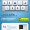 iPad 最強テキストエディタ アプリ、..\Textastic/..