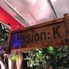 Mission:K〜備忘録〜