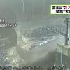 富士山に異変!?監視カメラが『スラッシュ雪崩』が捉える!!