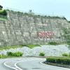 恩納村にある沖縄科学技術大学院大学 OIST 内にあるカフェ『 Grano 』グラーノからの眺め最高✨