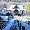 雪の敬慎院
