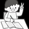 【デイトレ気分】+7165円 本日の成績