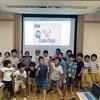 【CoderDojo溝口】第6回活動記録~初めての合同開催!CoderDojo久地の子どもたちと一緒にプログラミングを楽しみました~