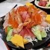 極ウマ!海鮮丼!