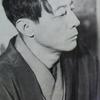 萩原朔太郎 生誕133年