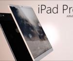 3月20日頃、iPad Pro2が発表されるの?!ベゼル幅が狭いデザイン