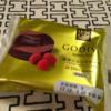 【コンビニ】ローソンのGODIVAコラボ 濃厚ショコラケーキ