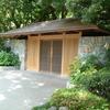 『伝統工芸木竹展』の当番と搬出