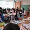2年生:図工 紙版画の鑑賞会