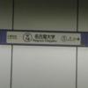 やっぱり今日もひきこもる私(84)本日、名古屋で講演いたします。「当事者とは誰のこと?」