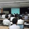 日本のソフトウェア 変わらなくっちゃ。守らなくっちゃ。セミナーに行ってみた