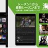 【HuluとU-NEXTどちらを選べば正解!?】結論まとめ!無料体験に入る順番や詳しい違いを徹底比較