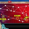 【艦これ日記】春イベ2019 E4 甲 ギミック解除編!【北太平洋ハワイ諸島戦域】