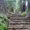 かみさまに会いに行く遠足 ~那智の滝編1 熊野古道でお線香の香り