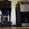 全自動コーヒーメーカーを買い替えた
