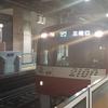 私鉄座席指定列車シリーズ(4) 京急イブニング・ウィング