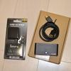 自宅テレビのHDMI不足を解消するエレコム HDMI切替器 DH-SW31BK/E がフツーに最高だった