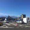 長野県松本市へ1泊2日の旅行