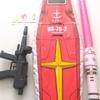 機動戦士ガンダム  ビームライフル&シールド&ビームサーベル!