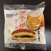 あわしま堂の「伊予柑どら焼き」は爽やかで美味しいどら焼きでした!