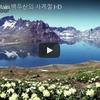 中朝国境の山 白頭山を行く