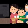 日本の小学校〜びっくりしたことその3(学芸会)〜