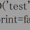 PDFとExcelのセキュリティ関連機能が追加されました
