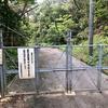 山城池(沖縄県久米島)
