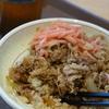 今日も「すき家」の牛丼(中盛)