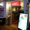 カプリチョーザ イオン板橋ショッピングセンター店のトマトとニンニクのスパゲティ