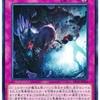 【遊戯王 レシピの部屋】『悪魔の憑代』って強いじゃん!!  【Card-guild】
