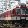 鉄道撮影記【平成29年7月30日】