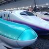 新幹線通勤はじめました〜