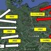 ドイツの戦争13  ベルリン攻防戦(終章)