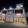 10月31日 店長就任1周年&新台入替のあった横浜市のアマテラスに行ってきました。