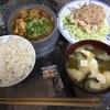 松屋の新メニュー「鶏のバター醤油炒め定食」を食べてみた話
