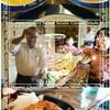 南インドのフィッシュカレーがうまい!@ボンベイ(本厚木)