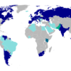 Wikimediaの「全言語版対象オンライン執筆コンテスト」