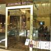 ジャンポール エヴァン 東京ミッドタウン ケーキも食事もGreat