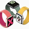 「Apple Watch6」指紋認証、Touch IDを搭載?