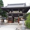 京都 梅宮大社の花菖蒲
