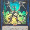 【遊戯王シングル価格情報】《ファイアウォール・ドラゴン》が値下がり!