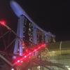 シンガポールで夜景の見えるBARに勢いだけで行ってみた!