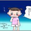 育児【雨の日の運動会】