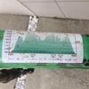 MTB SDA王滝100km 6時間切り(5時間57分29秒)