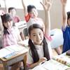 「子どもに金銭教育は必要か」論