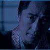 麒麟がくる  第26回「三淵の奸計(かんけい)」越前・阿君丸殺人事件!奸計の首謀者は誰だ!