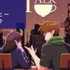 【初見動画】PS4【コーヒートーク】を遊んでみての評価と感想!【PS5でプレイ】