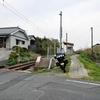 小野田線支線:浜河内駅 (はまごうち)